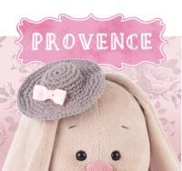 • Прованс