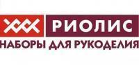 Риолис (Сотвори сама)