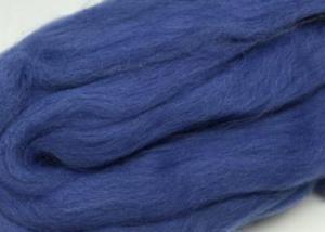 Шерсть для валяния джинса (022).
