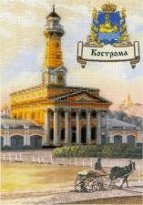 Риолис | Города России.Кострома. Размер - 21 х 30 см