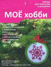 """Набор из фетра """"Снежинка в круге""""."""