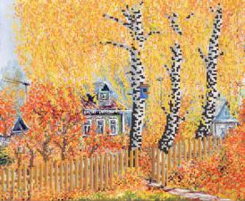 Осень в деревне. Размер - 32 х 26 см.