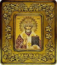 Св. Николай Чудотворец (виноград золото).