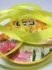 Лента атласная Skroll,12 мм,цвет№ 192 (лимонный)