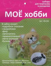 "Набор из фетра ""Кот Василий""."