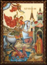 Чаривна мить | Картина стразами Икона Георгий Победоносец. Размер - 30,3 х 42 см