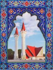 Мечеть Ля-Ля Тюльпан. Размер - 27 х 35 см.