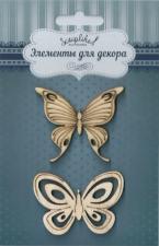 "Набор деревянного декора ""Бабочки 3""."