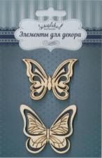 "Набор деревянного декора ""Бабочки 1""."