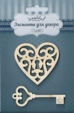 """Набор деревянного декора """"Ключик от сердца""""."""