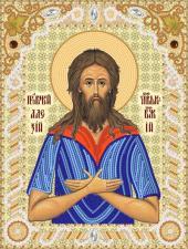 Преподобный Алексий,человек Божий. Размер - 18 х 24 см.