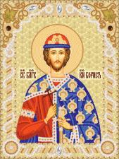 Святой Благоверный князь Борис. Размер - 18 х 24 см.
