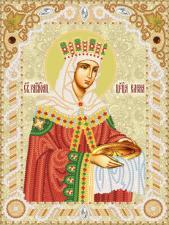 Святая Равноапостольная царица Елена. Размер - 18 х 24 см.