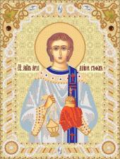 Святой Апостол Архидиакон Стефан (Степан). Размер - 18 х 24 см.
