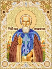 Преподобный Сергий Радонежский,чудотворец. Размер - 18 х 24 см.