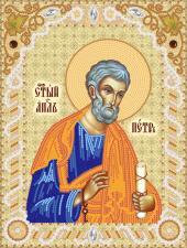 Святой Апостол Пётр. Размер - 18 х 24 см.