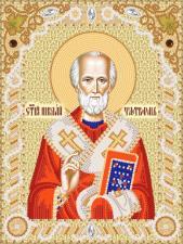 Святой Николай Чудотворец. Размер - 18 х 24 см.