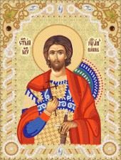 Святой мученик Иоанн Воин. Размер - 18 х 24 см.