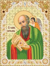 Святой Апостол Иоанн Богослов. Размер - 18 х 24 см.