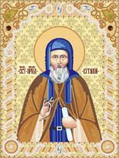 Святой преподобный Виталий. Размер - 18 х 24 см.