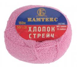 Пряжа Хлопок Стрейч. Цвет 056 (розовый)