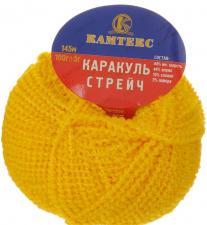 Пряжа Каракуль Стрейч. Цвет 104 (жёлтый).