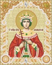 Святая мученица Царица Александра. Размер - 14 х 18 см.