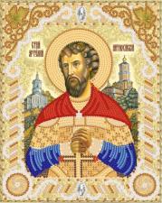 Святой Артемий Антиохийский. Размер - 14 х 18 см.