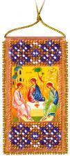 """Набор-оберег для вышивки бисером на натуральном художественном холсте """"Молитва Пресвятой Троице"""""""