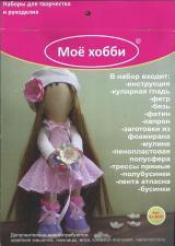 Набор для создания текстильной куклы,арт.Кл-003П