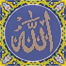 Панна | Вышивка бисером Имя Аллаха. Размер - 14 х 14 см.
