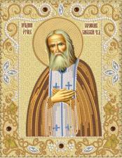 Святой Преподобный Серафим Саровский,чудотворец. Размер - 18 х 23 см.