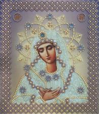 Картины бисером   Икона Умиление (серебро).