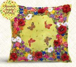 "Подушка ""Цветы и бабочка"". Размер - 35 х 35 см."