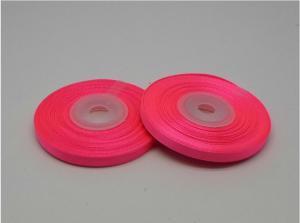Ярко-розовый. Размер - 6 мм.