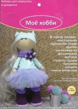 Набор для создания текстильной куклы,арт.Кл-006К