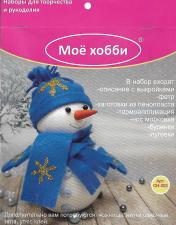 """Набор из пенопластовых шаров """"Снеговик в синем"""" (большой)."""