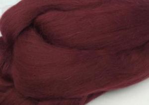 Шерсть для валяния,цвет бордо (047).