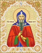 Святой Преподобный Геннадий Костромской. Размер - 14 х 18 см.