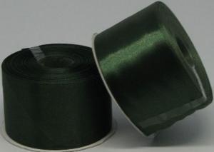 Тёмно-зелёный. Размер - 50 мм.