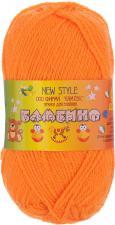 Пряжа Бамбино. Цвет 035 (оранжевый).