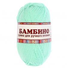Пряжа Бамбино. Цвет 025 (мята).
