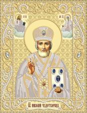 Святой Николай Мирликийский,Чудотворец. Размер - 18 х 23 см.