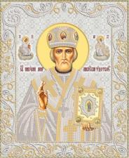 Святой Николай Мирликийский,Чудотворец. Размер - 26 х 32 см.