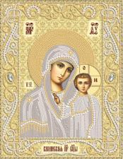Венчальная пара.Богородица Казанская. Размер - 18 х 23 см.