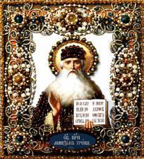 Святой Максим. Размер - 14,5 х 16,5 см.