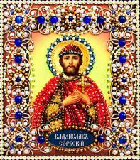 Святой Владислав. Размер - 14,5 х 16,5 см.