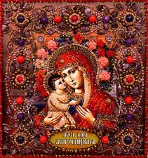 Образа в каменьях | Богородица Жировицкая. Размер - 17 х 18 см.