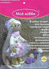 Набор для создания текстильной куклы,арт.Кл-010ПЕ