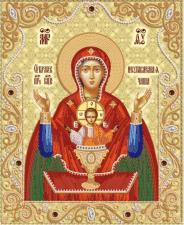 Икона Божией Матери ''Неупиваемая Чаша''. Размер - 26 х 32 см.